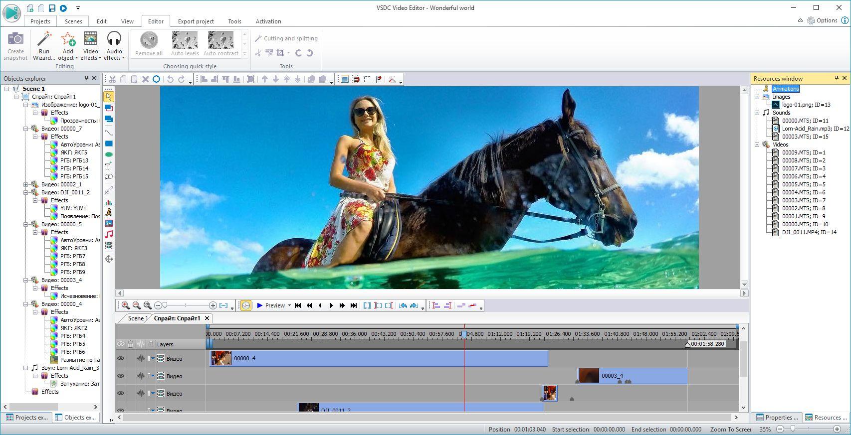 "Logiciel de montage vidéo gratuit VSDC Free Video Editor"""